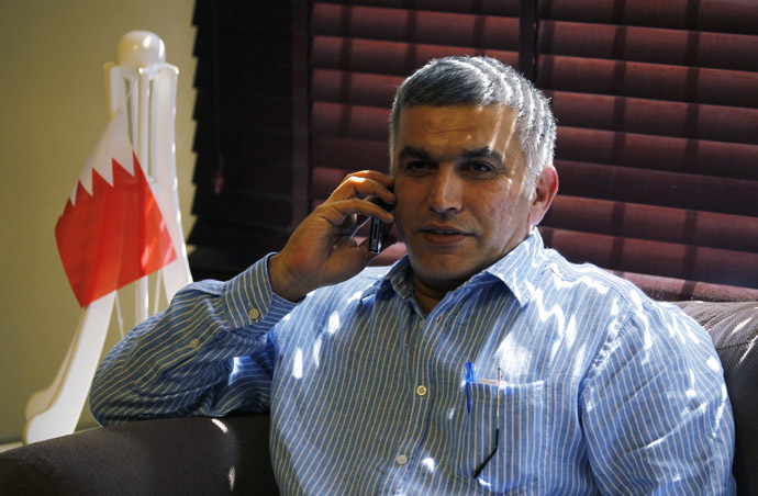 Nabeel Rajab (Reuters / Hamad I Mohammed)