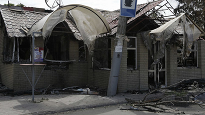 Orphanage under fire as Kiev forces shell Slavyansk