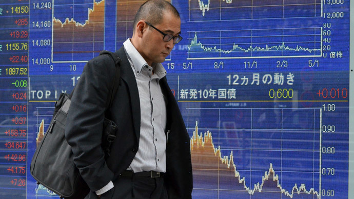 Japanese inflation highest in 23 years
