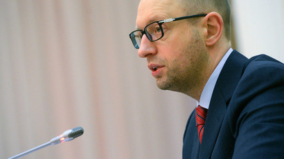 Ukraine to pay debt to Russia after gas price agreed – Energy Minister