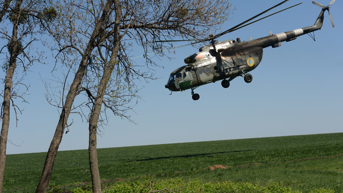 Top regional officials possibly dead in Russian helicopter crash