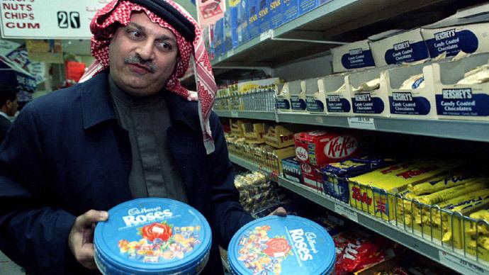 'Cadbury jihad' in Malaysia puts choc bars on pork test in S. Arabia