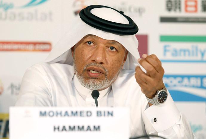 Mohammed Bin Hammam.(Reuters / Fadi Al-Assaad )