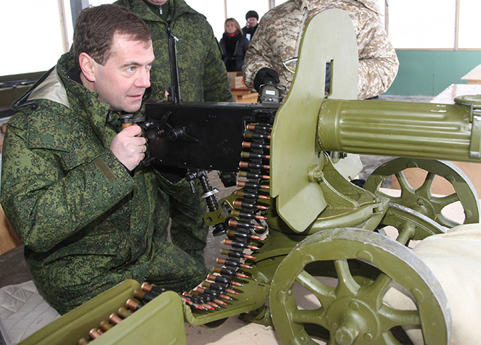 ARCHIVE PHOTO: January 14, 2010: Russian President and Commander-in-Chief Dmitry Medvedev observing the exhibition of rare shooters at the Vystrel firing range, Moscow suburbs (RIA Novosti / Michael Klimentyev)