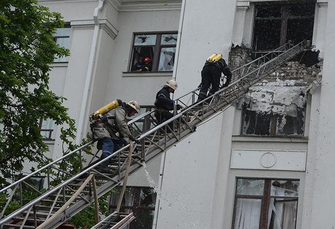 RIA Novosti / Evgeny Biyatov