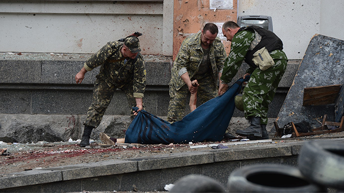 Five have been killed during the air attack on the building of Lugansk regional administration by Ukrainian air force. (RIA Novosti / Evgeny Biyatov)