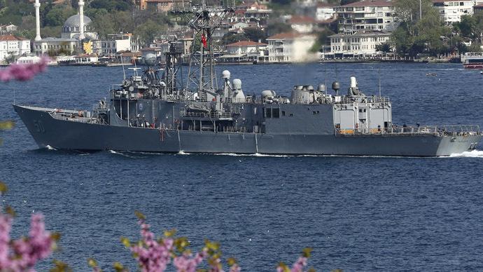 U.S. Navy frigate USS Taylor (Reuters/Murad Seze)