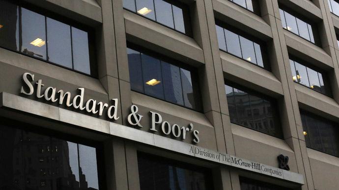 European regulator first slams S&P for 'erroneous' France rating cut