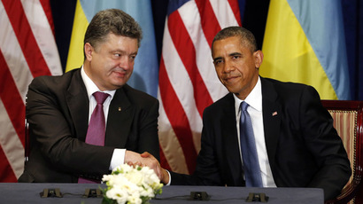 ​US announces 'additional' $48 mln assistance for Ukraine
