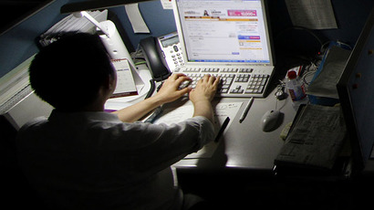 ​Russian Central Bank recommends staff surveillance
