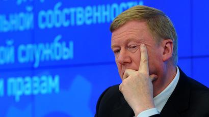 Rusnano probed: Prosecutors launch anti-corruption audit into state hi-tech co.