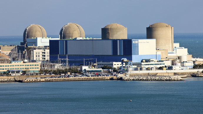 Nuclear reactor shut down in S. Korea after rod malfunction