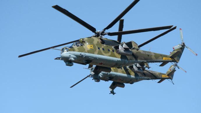 Mi-24.(RIA Novosti / Pavel Lisitsyn)