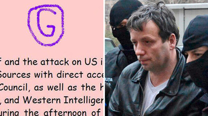 Hacker 'Guccifer' who revealed Clinton's private email server gets 4+ years in jail