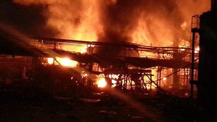 ​Night inferno as refinery explodes in Russia (VIDEOS, PHOTO)