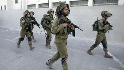 ​RT office in Ramallah raided by IDF