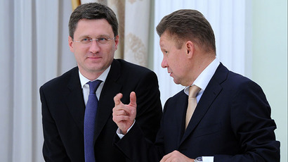 Ukraine asks for 'big gas reverse' from Slovakia