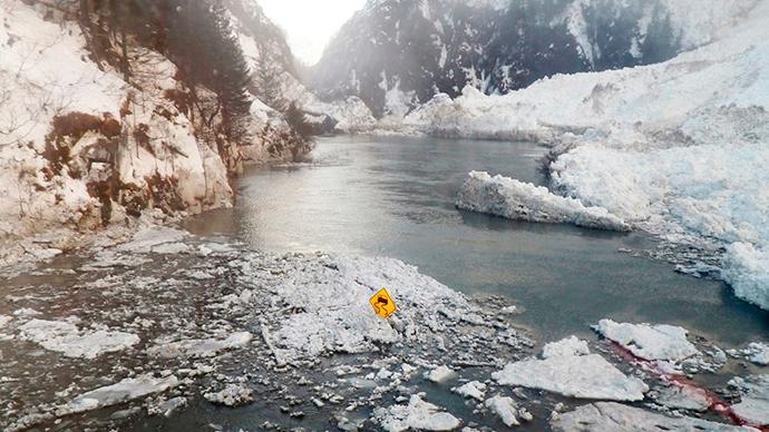 Alaska (Reuters)