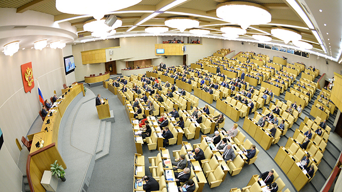 What da... Outrage as Russian MPs outlaw explicit language in public arts