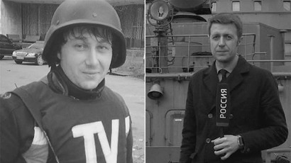 Last word 'camera'! Russian journalist killed in E. Ukraine working till dying breath