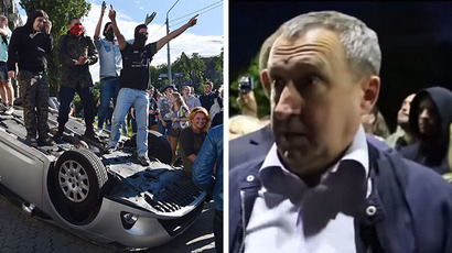 ​Protesters dump Ukrainian deputy in rubbish bin (PHOTO, VIDEO)