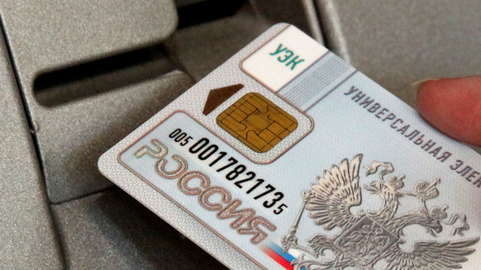 Russia's key lender promises national payment system in 18 months