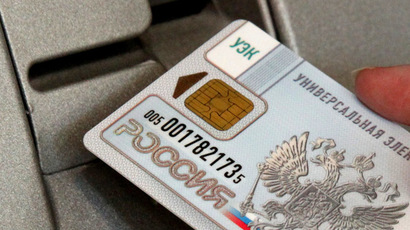 Visa to create its own processing center in Russia