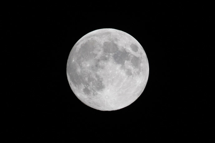 The Moon (Reuters/Hyungwon Kang)
