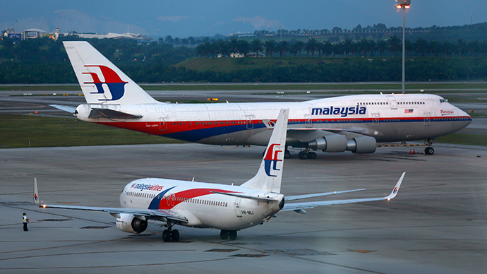 Captain of missing MH370 flight identified as prime suspect – report