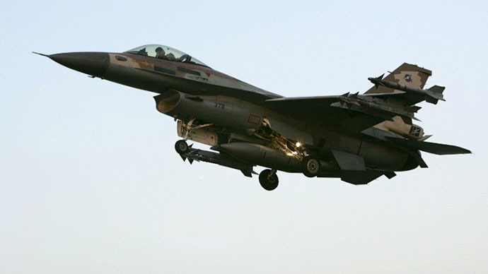 Israel strikes 9 military targets in Syria