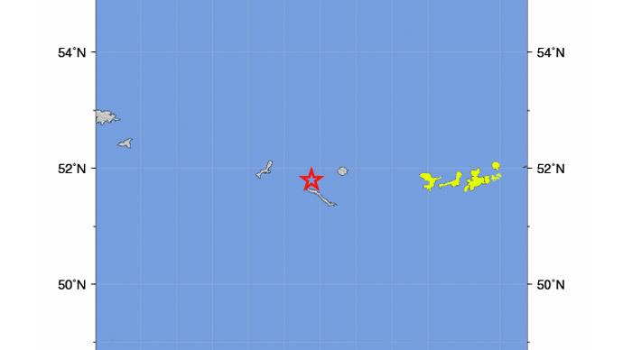 7.9 earthquake hits off Alaska's Aleutian Islands, triggers tsunami warning