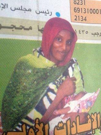 Mariam Yahya Ibrahim (image from Facebook)