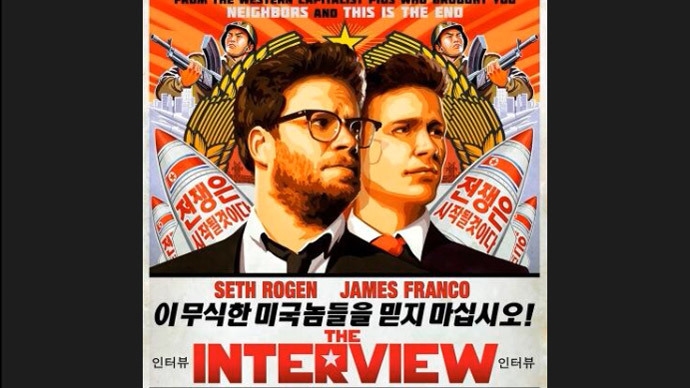 'Merciless response': N. Korea vows revenge over Seth Rogen film plotting Kim Jong-un assassination