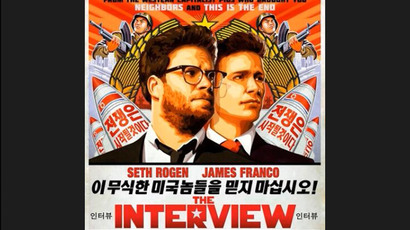 'Wanna kill Kim?' N. Korea isn't denying hack in revenge for Sony comedy