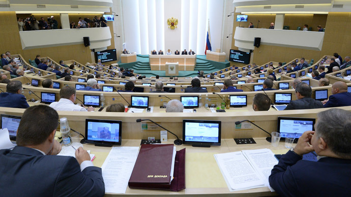 Russian senate repeals law allowing deployment of military in Ukraine