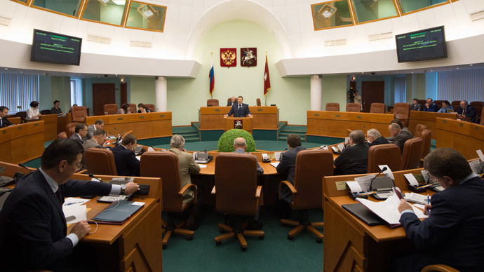 Most Moscow legislators forgo state salary for private income