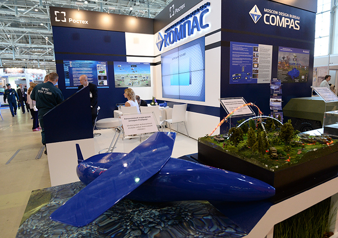 Glider autonomous underwater vehicle at the opening of the 2014 Integrated Safety & Security International Exhibition in Moscow (RIA Novosti / Sergey Kuznecov)