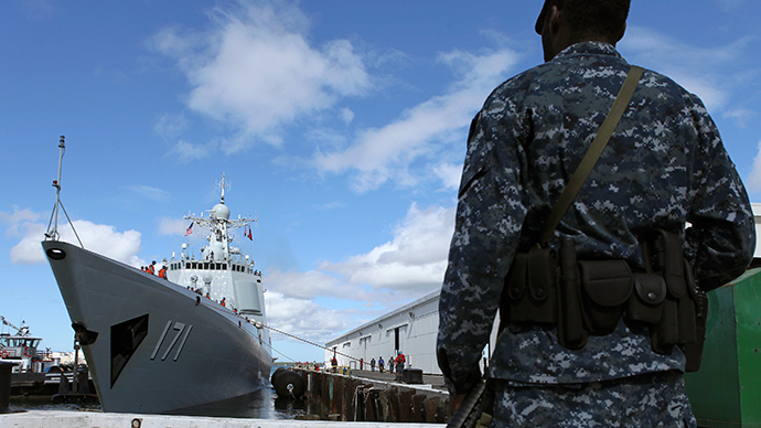 Chinese spy ship surveys US-led drills off Hawaii