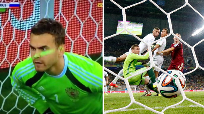 Russian fans outraged as laser beam blinds goalkeeper in Algeria game