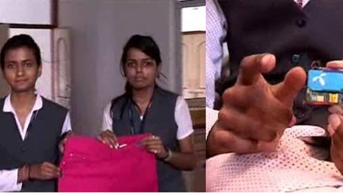 ​Anti-rape jeans and bra: Indian college girls invent range of security gear