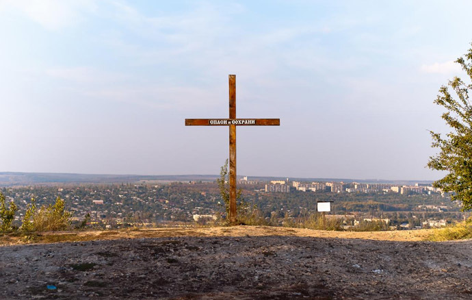 A view from Karachun hill near Slavyansk (Photo from wikimapia.org)