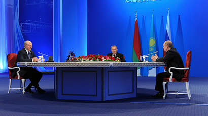 Russian MPs ratify Eurasian Economic Union agreement