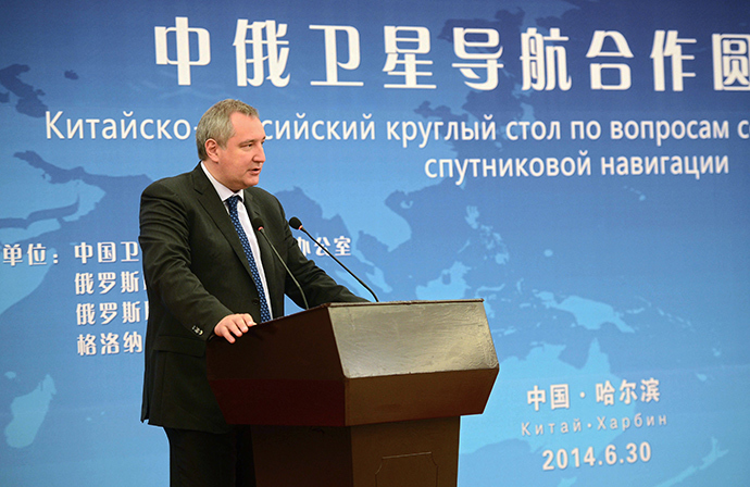Russian Deputy Prime Minister Dmitry Rogozin speaks at a meeting of the Russian and Chinese deputy prime ministers with governors and business leaders in Harbin (RIA Novosti / Sergey Mamontov)