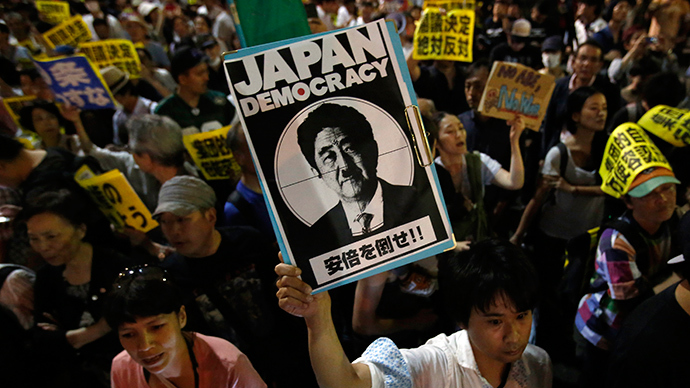 'Stop war': Thousands protest in Japan over military expansion law change