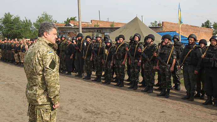 Ukraine military resumes 'active phase' of operation against ant-govt forces