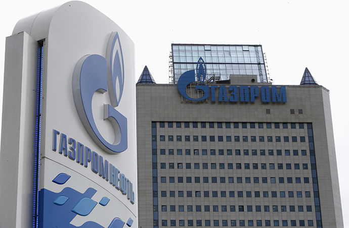 General view shows the headquarters of Gazprom (Reuters / Sergei Karpukhin)