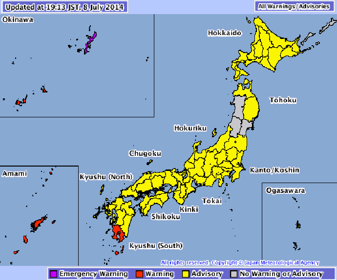 Typhoon Neoguri (image from Japan Meteorological Agency)