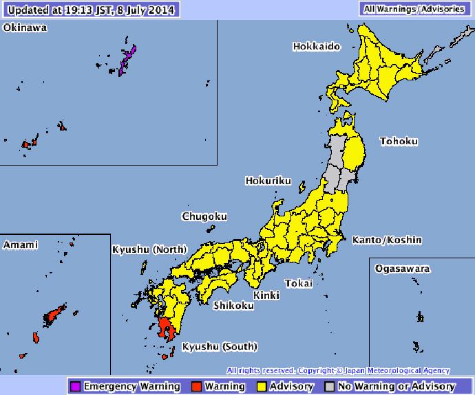 Typhoon Neoguri (image from Japan Meteorological Agency)