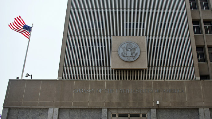 US closes embassy in Israel for security reasons for one day
