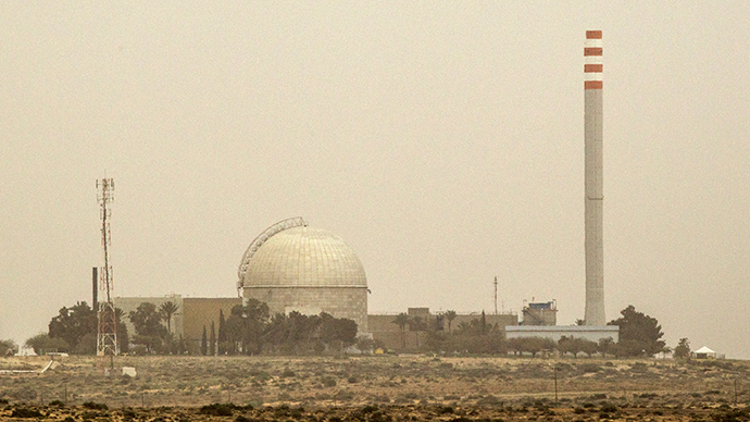 ​Hamas rockets target Israel's Dimona nuclear reactor